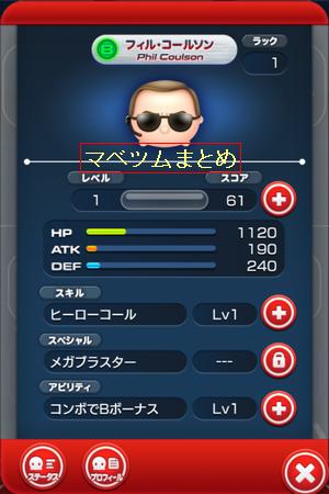 Screenshot_2016-02-25-13-04-37